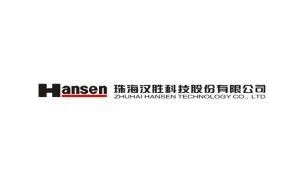 Zhuhai Hansen Technology Co Logo