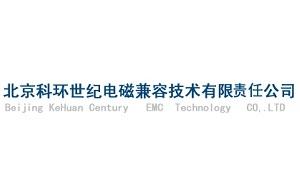 Beijing KeHuan Century EMC Technology Logo