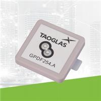 GPS/GNSS Antenna