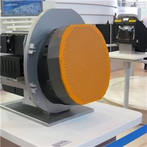 ASEA Radar